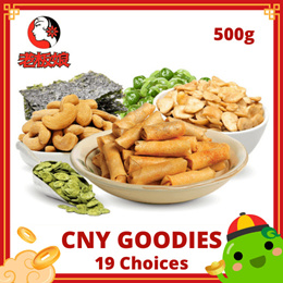 [SUPER DEAL CNY GOODIES] Spicy Shrimps Rolls ! Samosa ! Tom Yum Crackers ! Cashew Nuts ! Many More !