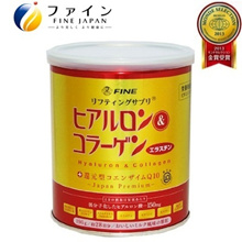 (After Qoo10 Voucher RM120.5) [Buy 4 Free Shipping]★NEW★FINE JAPAN Hyaluron and Collagen coenzyme Q10!! Directly shipped from Japan!!