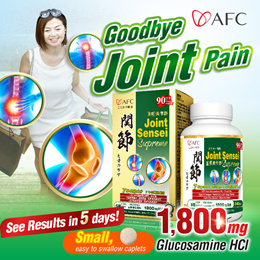 [15%OFF] ★ AFC Joint Sensei Supreme ★ 7 in 1 Fast Acting Pain Relief