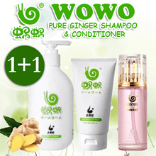 GET $10 OFF!!! [1 + 1] ♥ Qoo10 CHEAPEST ♥ WOWO PURE GINGER SHAMPOO ♥ ANTI HAIR LOSS ♥  AUTHENTIC