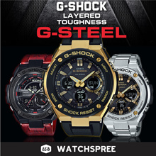 *CASIO GENUINE* G-SHOCK G-STEEL Watches Collection. GST210 GSTS100 GSTS110 GSTS120 Free Shipping!