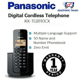 ★ Panasonic KX-TGB110CX Digital Cordless Telephone ★ (1 Year Singapore Warranty)