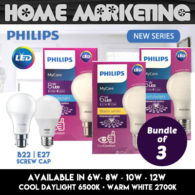 758a285d6c9 Qoo10 - PHILIPS ○ LED BULB ○   Furniture   Deco
