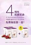 4+1 BUNDLE SET~~MAQUI Detox Berries Drink  France formulation for SLIMMING/DETOX/WHITENING