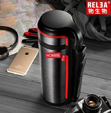 Stainless Steel Thermal Insulation Bottle 1800ml And Vacuum Pot 1600ml