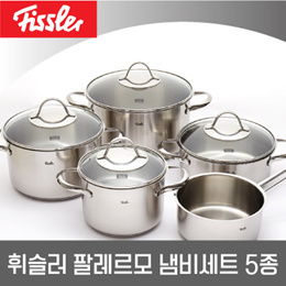 ☆휘슬러☆팔레르모 냄비5종 세트☆독일직배송☆추가금액없음☆