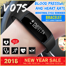 ◎BEST SELLER!◎ V07S 🌟 S2 Smartwatch◎ Heart Rate 🌟 Blood Pressure Menstrual Cycle Reminder