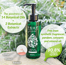 [AFC JAPAN]ESSENTIAL CLEANSING GEL-OIL★ Apply Coupon ★NATURAL Plant extract deep cleanse