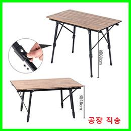 Naturehike /可折叠的露营餐桌/简约铝木桌子/NH19Z003-D
