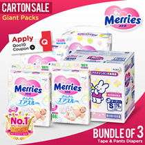❤️Apply Qoo10 Coupon❤️Bundle Of 3 Merries Giant diaper carton sale❤️Tape n Pants❤️AVAILABLE IN ALL SIZE❤️Apply Qoo10 coupon for CRAZY DEAL❤️❤️Apply Qoo10 Coupon❤️Bundle Of 3 Merries Giant diaper carto