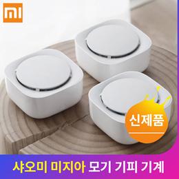 샤오미 xiaomi 모기퇴치기 / 기본 버전/3 조각 1 개/샤오미 미지아 신제품