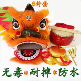 Props/Childrens Lion Dance Prop/Lion Dance Little South Lion Foshan Lion Dance Kindergarten Lion Hea