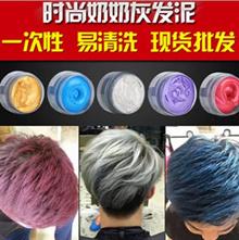 Original Korea XuanGu Silver Hair Wax [ Granny Hair Trend ]