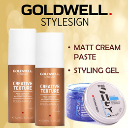 GOLDWELL Roughman Matte Cream Paste | Lagoom Jam Styling Gel. Professional hair styling products.