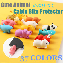 Cute Animal Charger Cable Bite Protector for iPhone Lightning Charging Cord Cover Phone Accessories