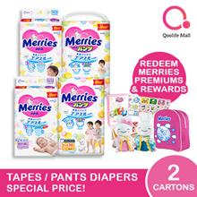 [Kao]【2 Cartons】Merries Diapers - Tape/ Pants | Premium diapers made in Japan