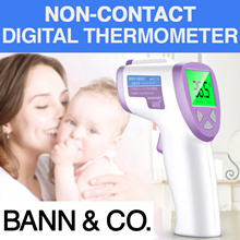 Digital Thermometer (Non-Contact / No Touch / Thermal / Infrared / Instant Read / Fever Sensor)