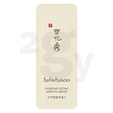Sulwhasoo Everefine Lifting Ampoule Serum 36pcs