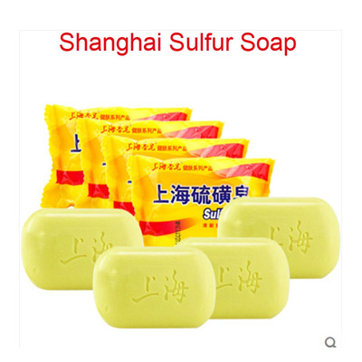 Bath & Shower 84g Sulphur Soap Dermatitis Fungus Eczema Anti Bacteria Fungus Skin Care Bath Whitening Soaps @me88