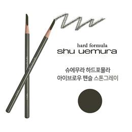 [슈에무라]하드포뮬라 스톤그레이 아이브로우 펜슬 4g