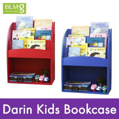 [BLMG_SG]Darin Kids Book Case★Book Shelf★Local  Delivery★Bookcase★Magazine/Book Organizer★Kids Childr