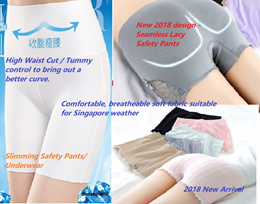 HOTSALES*Seamless Slimming Safety Inner Shorts*2018 Lovely Pastel Color Lacey Safety Pant*No OPTION