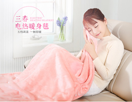 New Designs Mini Medium Large Electric Blanket Heat Pad Therapy Blanket Heating Mat. Removable Cover
