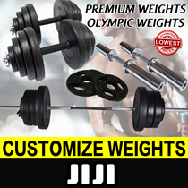 ★ Customize Weights ★ DUMBBELLS BARBELL BUMPER WEIGHT PLATES * OP OLYMPIC WEIGHT PLATE * WEIGHTS