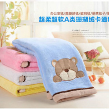 [Sun Baby][New Arrival]Carters Embroidered Baby Blanket /selimut bayi carter Premium gambar Bordir