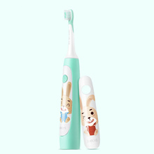 Xiaomi Sue care electric toothbrush for children