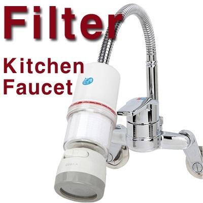 Qoo10 - KitchenFaucet Filter : Kitchen & Dining