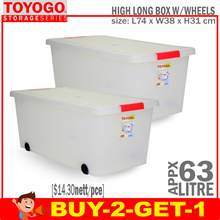 *BUY-2-GET-1* [1090]TOYOGO - LONG STORAGE BOX WITH WHEELS (HOUSEHOLD STORAGE)