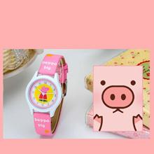 Peppa Pig Quartz waterproof fashion watch pink cartoon pig child watch