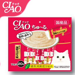 CIAO cat treats- CIS127 Churu White Meat Tuna- #1 Selling cat treats in JAPAN _ctreat