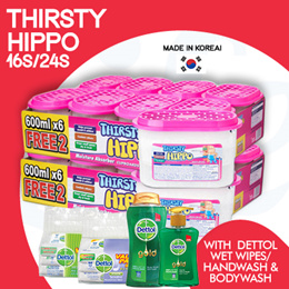 [RB] 【FREE GIFTS】Thirsty Hippo® Dehumidifier 600ml 16/24 units
