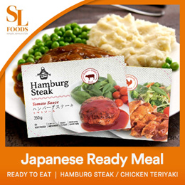 Japanese Ready Meal. Ready to eat hamburg steak and chicken teriyaki.