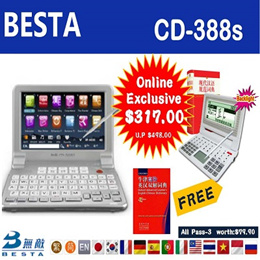 Besta E-Dictionary CD-388s  Free: Curve Wireless Stereo EarBud worth (worth $199.00)