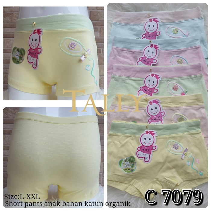 Qoo10 - Celana Boxer Short pants Anak Cewek Pita TALLY 7079 ... 0e6ccaf3a0