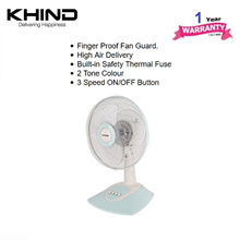 khind 12 table fan TF1230 - built in thermal fuse and finger proof - 1 year warranty