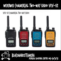 [BMC] [Cheap SALES] 2 Way Radio Communication | Vev 2 Weierwei | Walkie Talkie | Time Sales | LCD Screen | Direct Set Input | Headset/Earphone Output | Durable | Splashproof | Professional