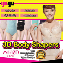 [NEWEST Technology] WMZD 3D Body Shaper♥High-Waist Slimming Corset♥100% Cotton♥Anti-Bacteria♥Anti-Odor♥Absorb Moisture♥Anti-Static♥High Quality (Ready Stocks)