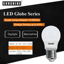 [SunShine] Bundle of 2 Globe bulbs 6W/8W/10W/12W