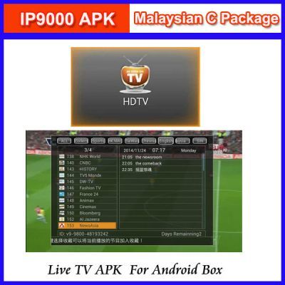 Qoo10 - [1MONTH TRIAL] Android IPTV APK Subscription EPL