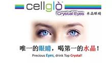 Cellglo Crystal Eyes 2 BOX  水晶眼睛  **READY STOCK**