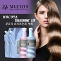 Qoo10 lowest price!! It deals four points treatments set of popular MUCOTA to choose ADEL & CALORE
