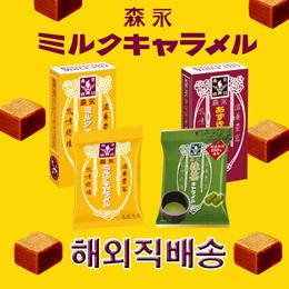 일본 모리나가 카라멜 / 밀크 카라멜 / 팥 카라멜