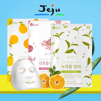 JEJU GREENTEA INTENSIVE WHITENING FACE MASK 1pcs Deals for only Rp35.000 instead of Rp59.322