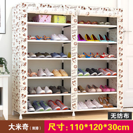 Shoe Rack / Shoe Cabinets / Shelf Good Quality Water Proof Protect from Dust Durable (Micky DIY)