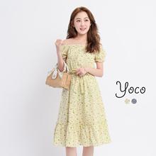 YOCO - Off-shoulder Floral Dress-171416