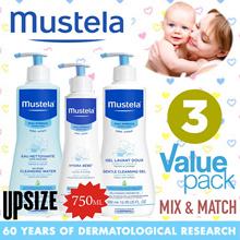 ★ Retail: $72.00! Full-Size Bundle! ★ MUSTELA Baby n Maternity Complete range